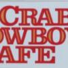Ricks Crabby Cowboy Marina & Cafe